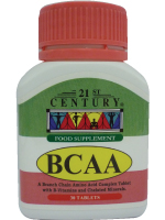 BCAA, Branched Chain Amino Acids for Stamina and Muscles